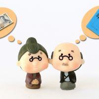介護保険制度の財源と介護報酬の仕組み