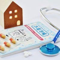 介護・医療連携と地域包括ケア構築