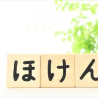北日本ケアサポートによる介護保険制度改正の予想は当たったのか?